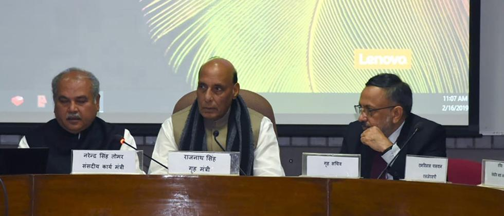 Parties come together to support security forces in defending India's integrity