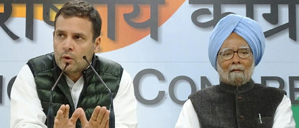 Entire opposition stands with security forces, govt: Rahul Gandhi