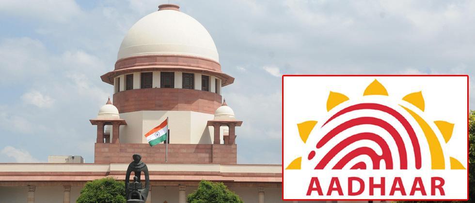 SC to pronounce verdict on pleas challenging Aadhaar
