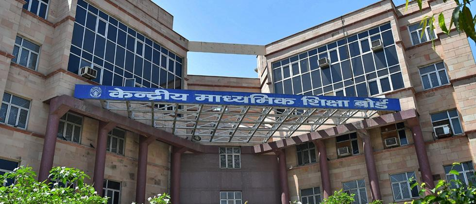 Five arrested in CBSE paper leak case