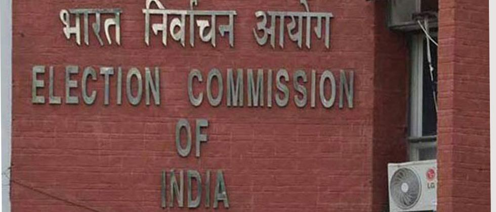 Get political content vetted first: EC official on TV serials