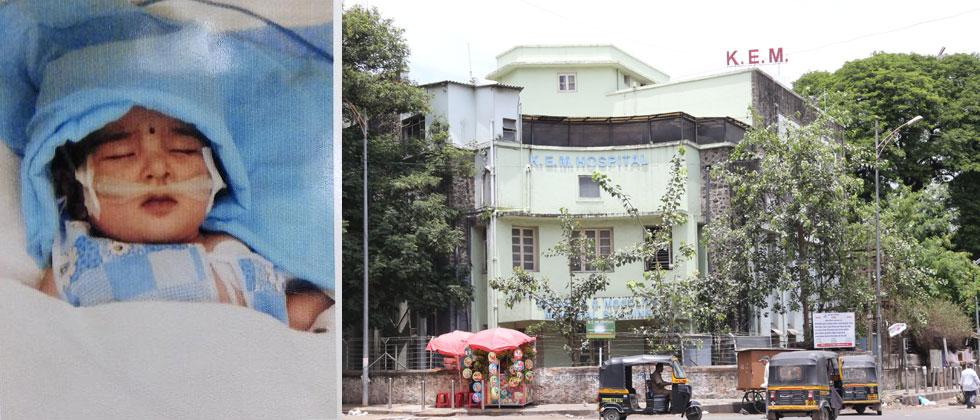 Sassoon Hospital yet to receive complaint