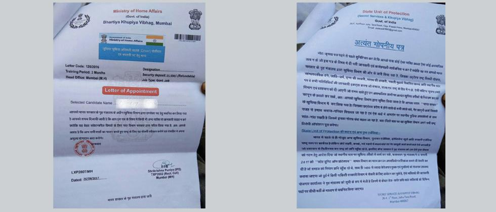 Fake IB offer letters leave MHA embarrassed