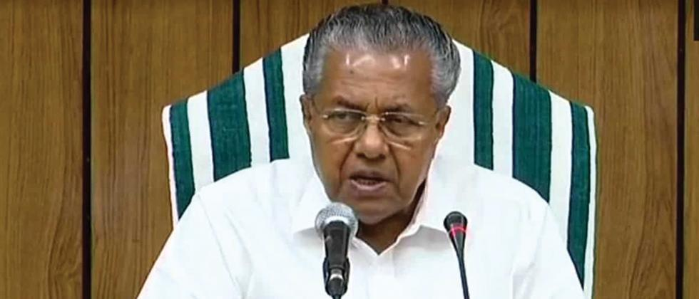 CPI(M) never supports violence: Kerala CM