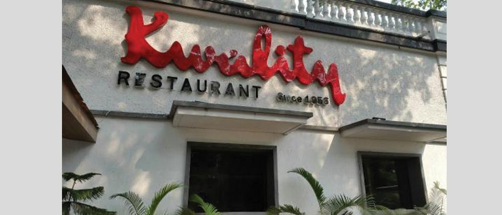 Ramkrishna, Kwality among 12 restaurants that receive closure notice from PCB