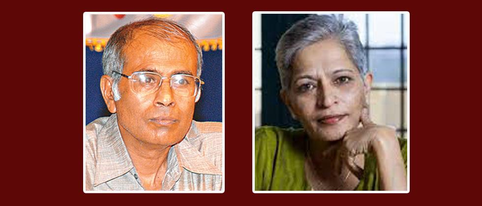 Dabholkar murder: CBI takes custody of Lankesh murder accused
