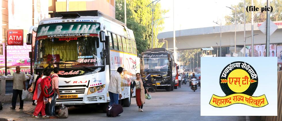 State fixes fares of private buses
