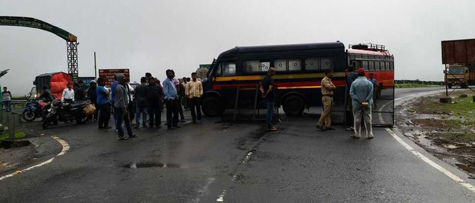 MALSHEJ GHAT CLOSED FOR VEHICLES