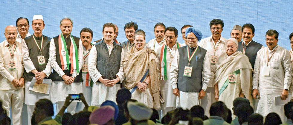 Congress plenary sets stage for keen, bitter contest with BJP in 2019