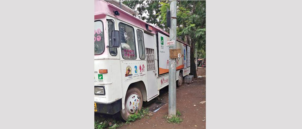 Mobile toilets for women lying unused