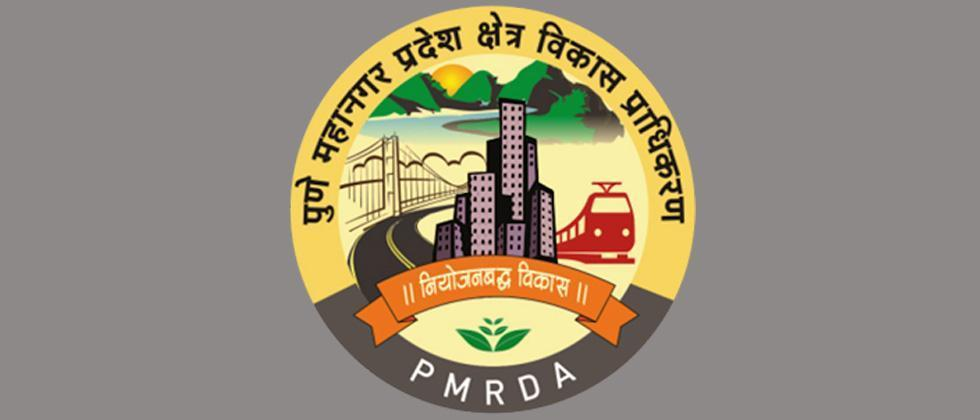 TDR for land acquisition by PMRDA