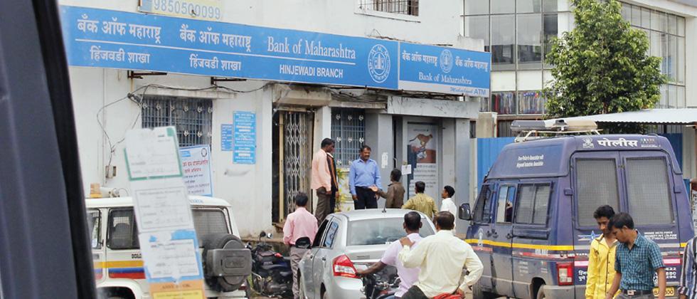 Bank of Maharashtra takes steps to improve operational efficiency