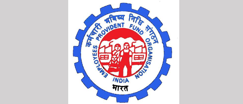 EPFO settles 17 cases during 'Nidhi Aapke Nikat' drive