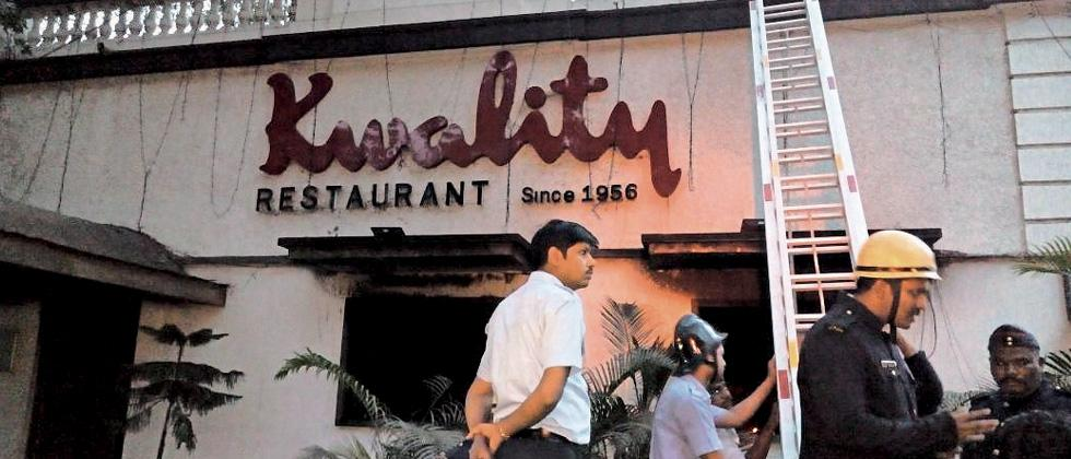 Fire breaks out at Kwality Restaurant; no casualties