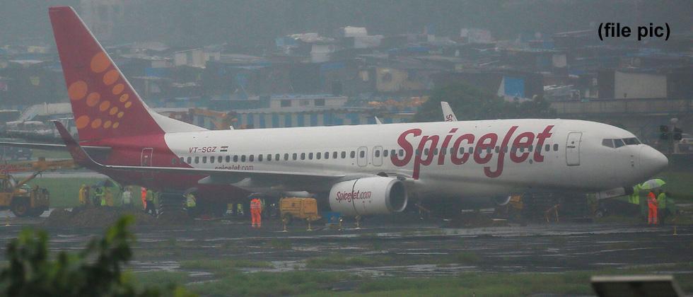 Flight delay at Pune, Delhi airports irks passengers