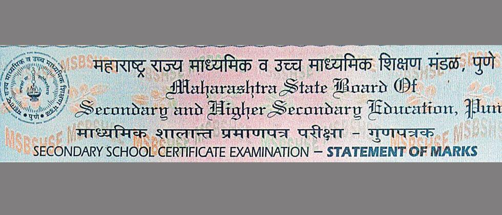 HSC results to be declared tomorrow at 1 pm