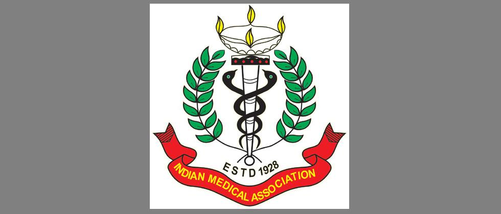 Int'l conclave on violence against docs from Feb 8