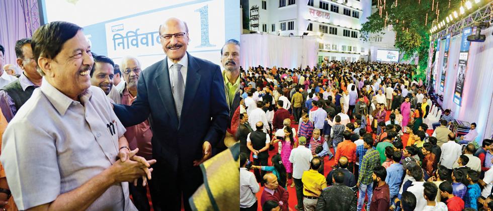 Punekars congratulate Sakal on its 87th anniversary