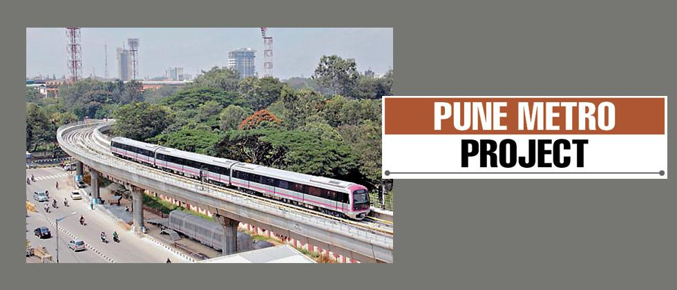Slow land acquisition process may delay Pune metro work
