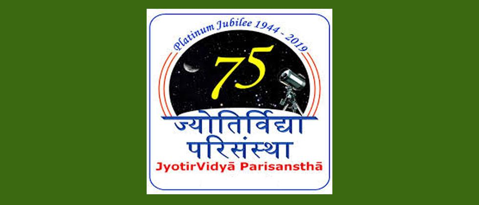75 hrs of astronomy activities in the city