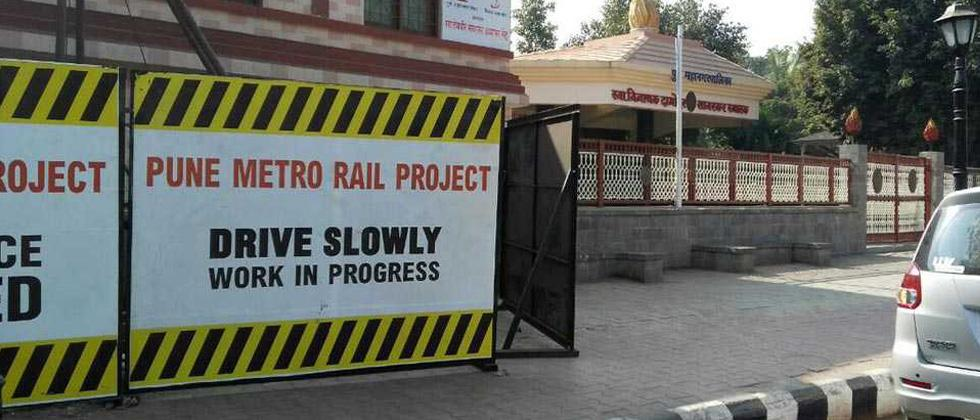 '30 pc PCMC-Shivajinagar metro work over'