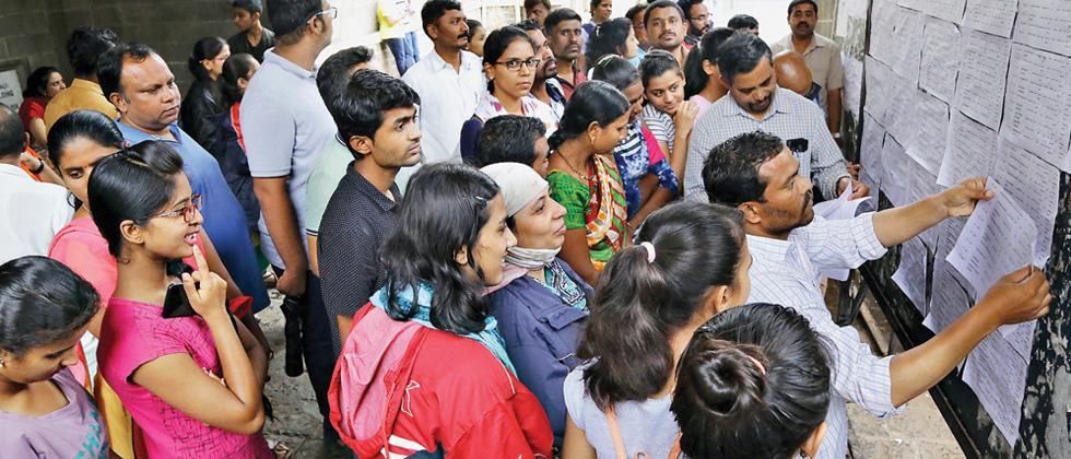 41,961 students get admissions in colleges in 1st round of CAP