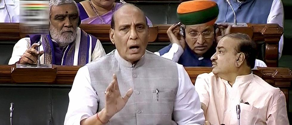 Home Minister Rajnath Singh speaks in the Lok Sabha during the Monsoon session of Parliament, in New Delhi on Thursday, July 19, 2018. LSTV Grab via PTI
