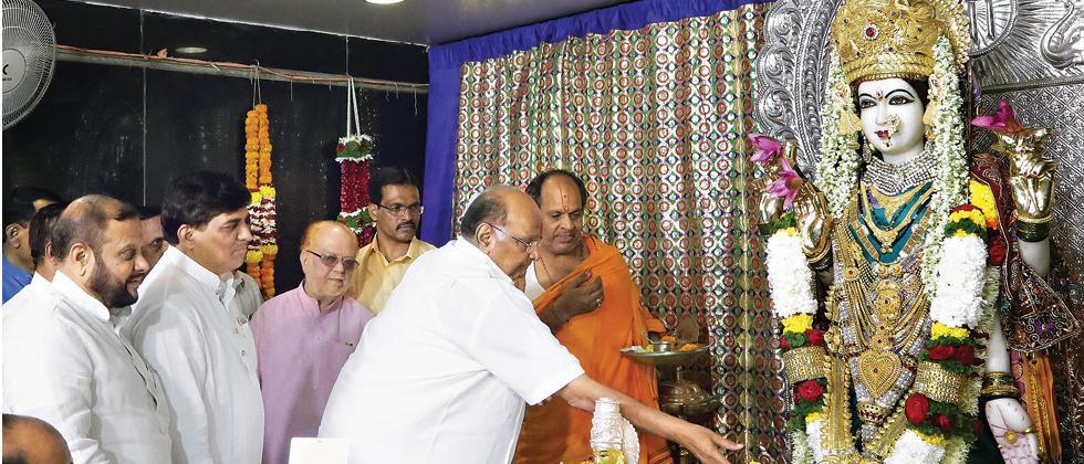 NCP leader Sharad Pawar visited Laxmi Mata Temple in Laxminagar with Aba Bagul, as Vitthal Maniyar performed the aarti on Saturday.