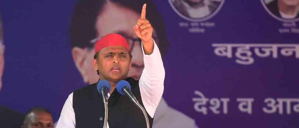 Lok Sabha elections this time will bring 'mahaparivartan'