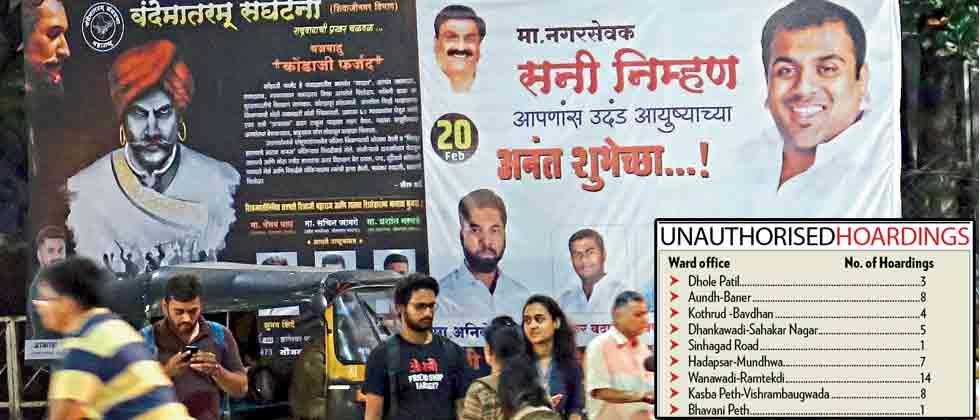 51 new unauthorised hoardings in city