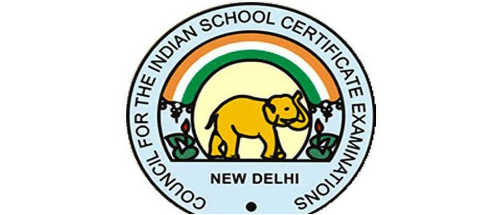 cisce results
