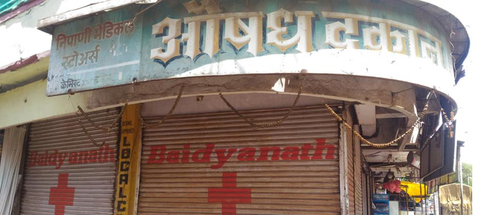 Medical shops to remain shut today across India