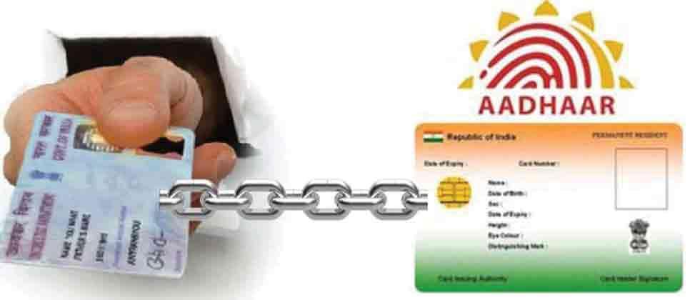 Linkage of PAN with Aadhaar is mandatory for filing IT return