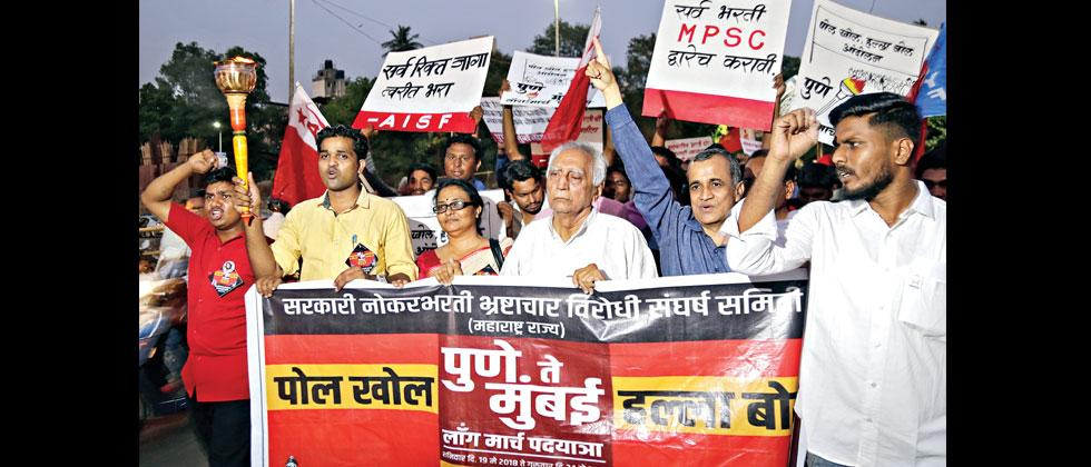 Youths marching from Pune to Mumbai to protest against MPSC