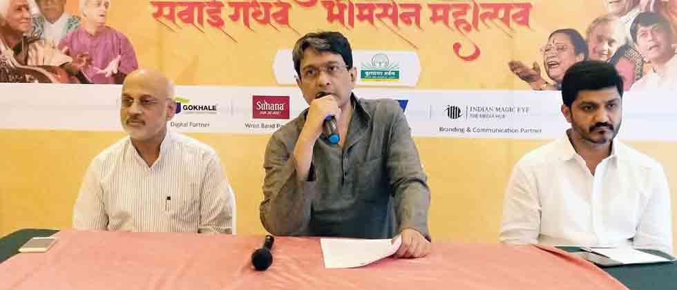 PMPML will run special bus service for Sawai Gandharva music fest