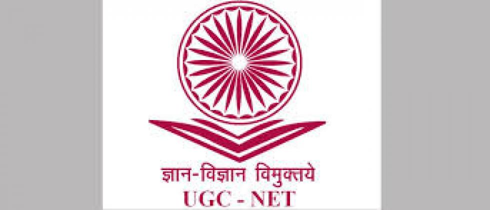CBSE declares UGC-NET results in record time