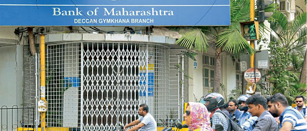 A closed bank in Deccan area on Thursday
