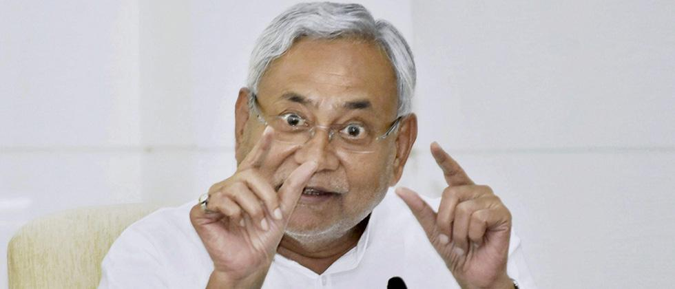 Canal wall collapses, inauguration by Nitish Kumar cancelled