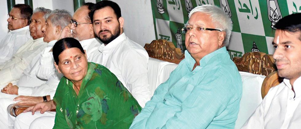 Lalu Yadav rules out Tejaswi's resignation