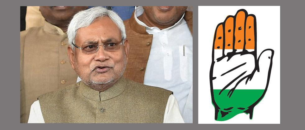 Big parties promise special status only while out of power: JD(U) on Cong support to Nitish demand