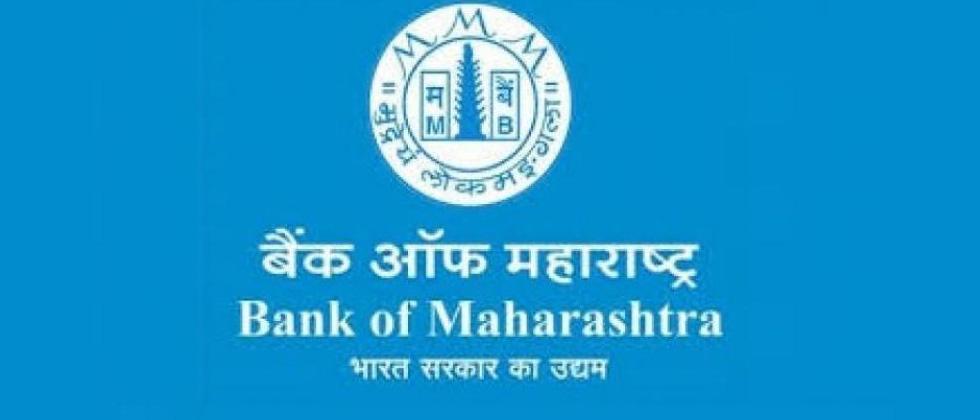 Bank Of Maharashtra closes 51 branches to cut costs