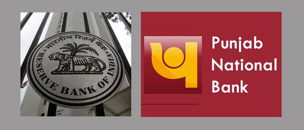 PNB scam: RBI declines to share copies of inspection