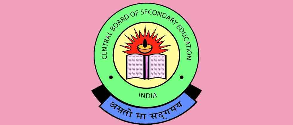 CBSE revamps by-laws needed for affiliations