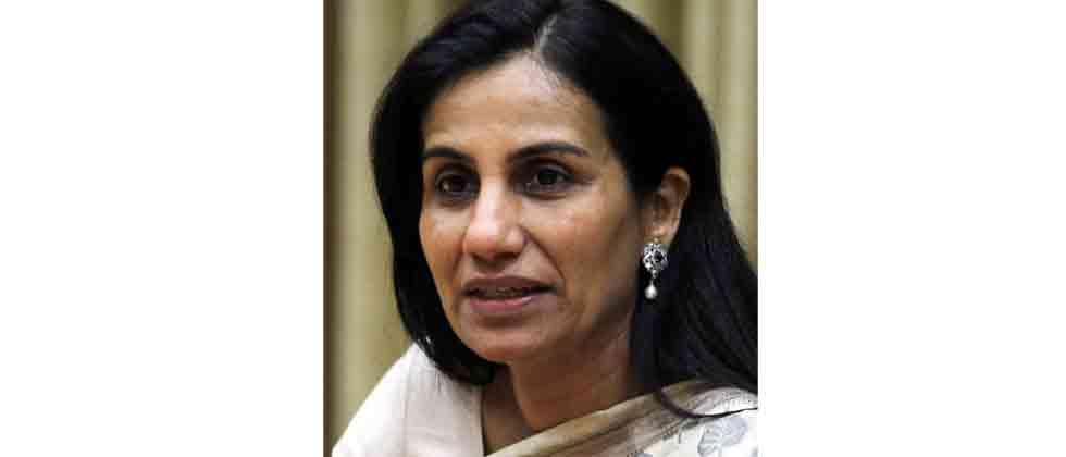 Chanda Kochhar Quits ICICI