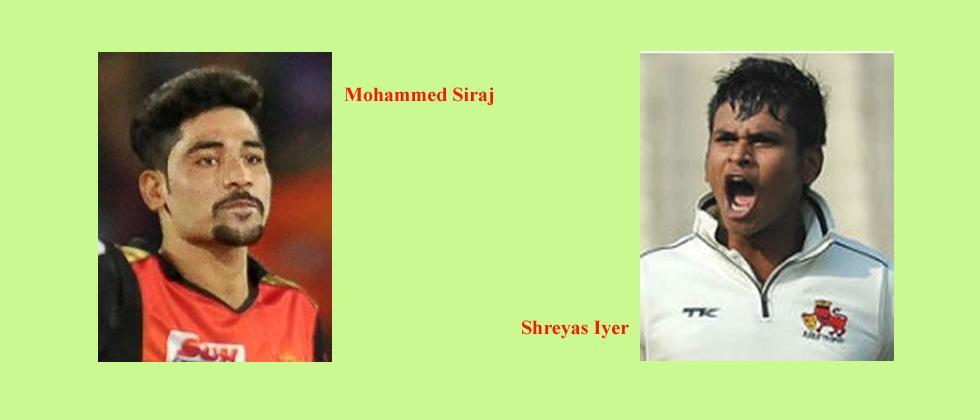 Rookies Siraj, Iyer in T20 squad, Vijay back in Test squad