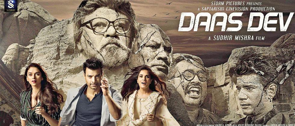 Movie Review: Daas Dev