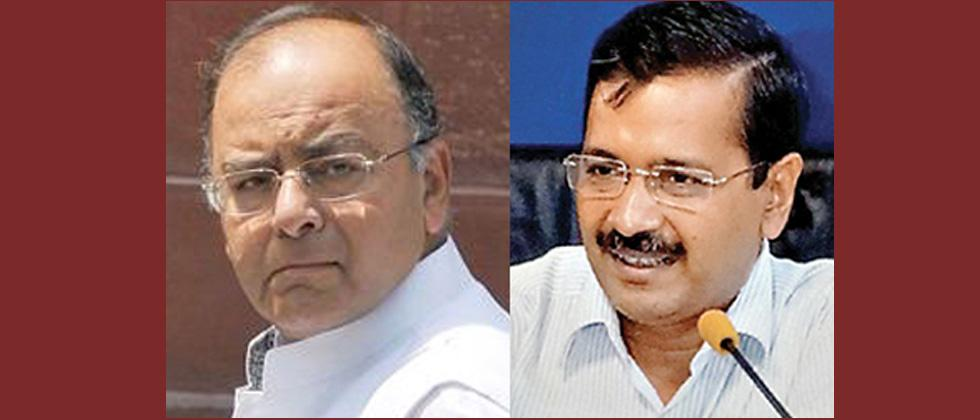 Arvind Kejriwal apologizes to Arun Jaitley
