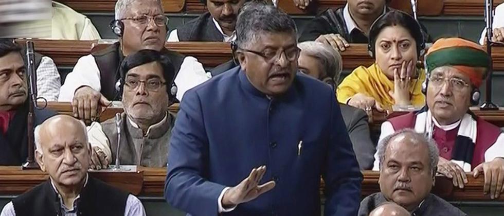 Bill on triple talaq introduced in Lok Sabha