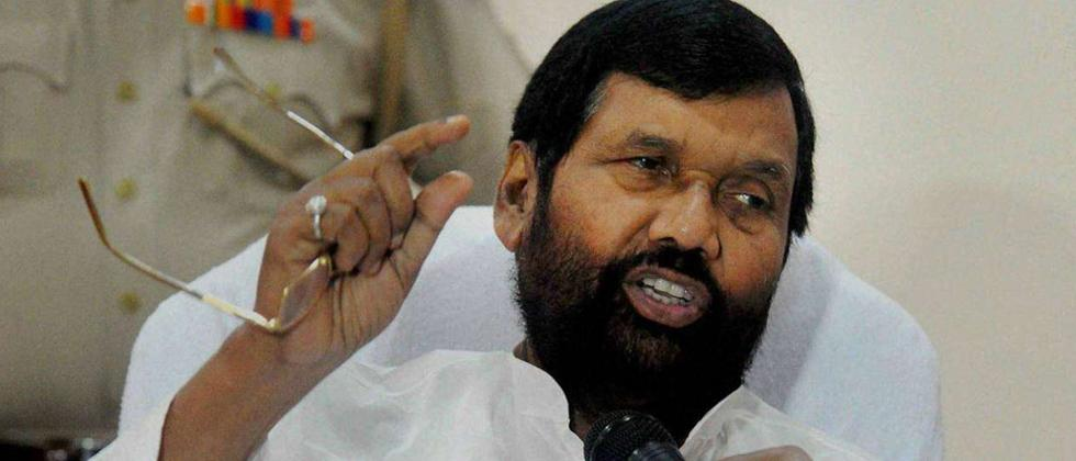 Budget is govt's second surgical strike: Paswan