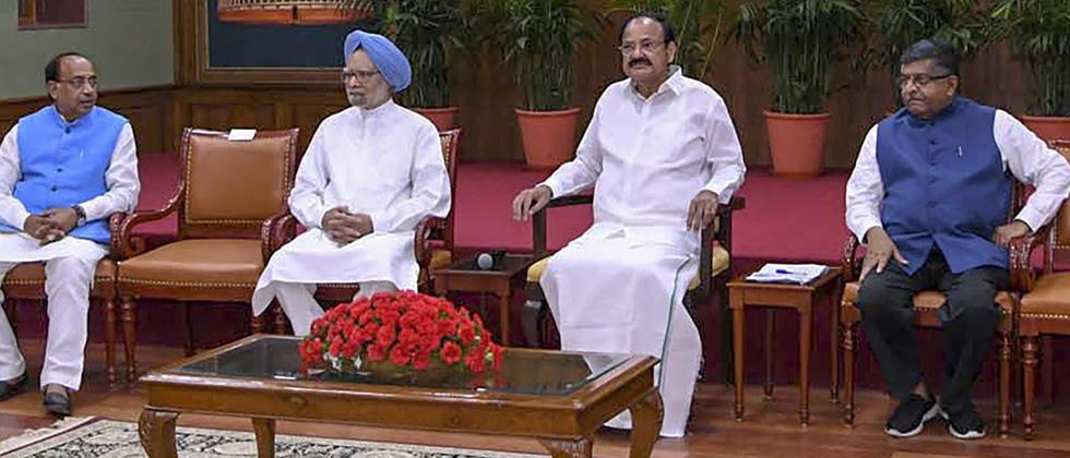 Venkaiah Naidu speaks in 10 languages in Rajya Sabha